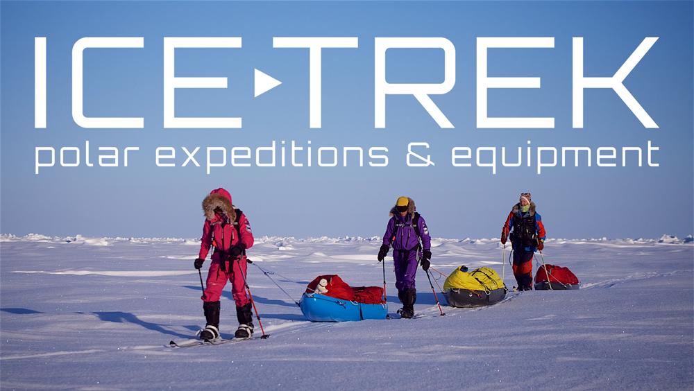 Siglin Pulk Ultralight Short - Icetrek Polar Expeditions