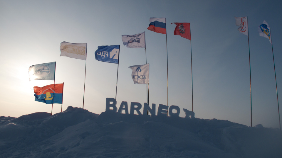 Barneo Flags And Ice Carving