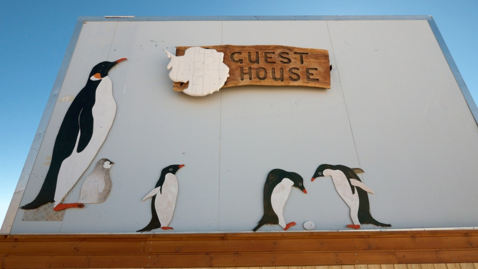Oasis Guesthouse Antarctica Sign